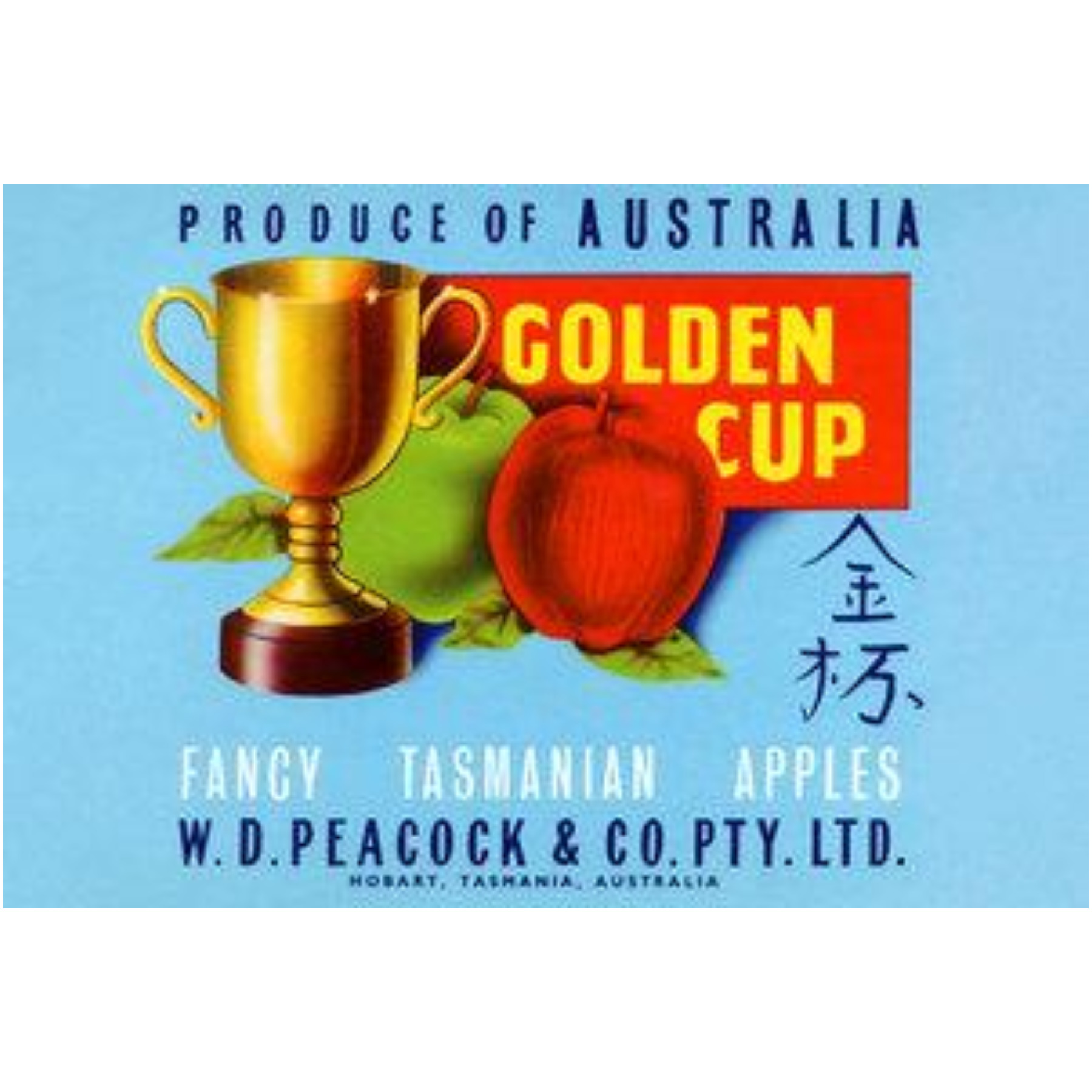 Golden Cup Paper Poster Printed On 12 X 18 Stock. 22619-6 22619-6