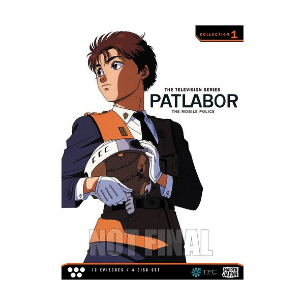 Patlabor TV DVD 81413101124