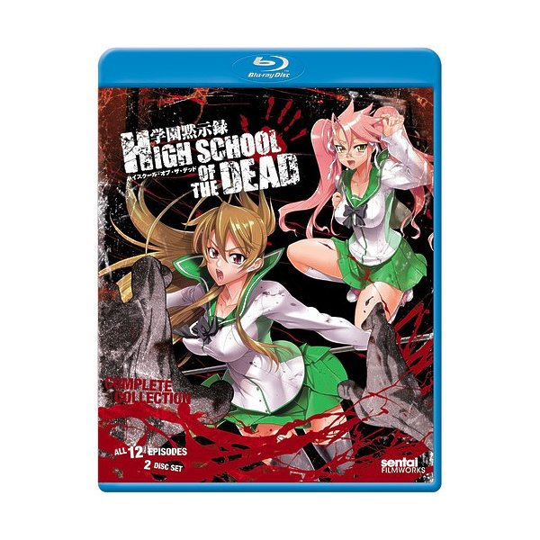 High School Of The Dead-Complete Collection Blu-Ray 81413101571